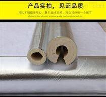聚乙烯开口自粘管