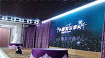 室内P4舞台LED背景电子屏多少钱