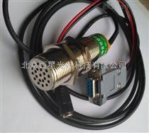 RS232工業聲音檢測傳感器RS485分貝噪聲傳感器