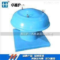DWT-1-7系列玻璃钢屋顶风机