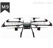 伯鐳M9防水防塵便攜式無人機