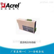 AHVS-L100直流电压型霍尔传感器