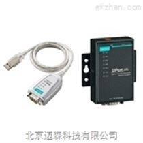 USB转RS-232/422/485串口适配器