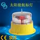 GS-LS/H-一体式太阳能航标灯 GPS同步浮标灯