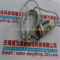 SELET 传感器 B0281P0C5