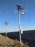 萊安農場無線視頻監控系統正式完成