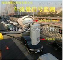 莱安无线网桥在道路车流量监测上系统