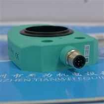 德国倍加福P+F电感式定位测量系统