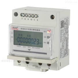 DDSY1352-NK/2G安科瑞内控型无线通讯预付费电能表