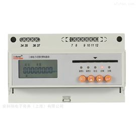 ACREL-3200插卡预付费管理系统