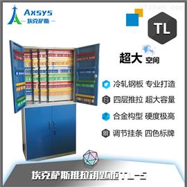 TL-1智能密码指纹管理箱钥匙柜落地式
