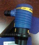 Flowline防爆超声波液位计LU20-5001-IS