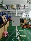科研氣象站