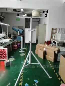 農林氣象檢測儀器