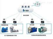 北京环保用电监控设备厂家哪家不错