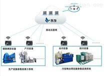 北京環保用電監控設備廠家哪家不錯
