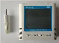 POE供电RJ45网络型温湿度传感器
