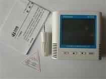 4~20mA电流信号网络型温湿度传感器