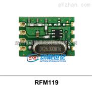 RFM119-315/433/868/915S1 對應芯片為CMT2119A 無線發射模塊代理