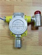 硫化氢气体报警器 物联网实时监测报警系统