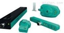 德国倍加福电感式传感器NBN5-F7-E2