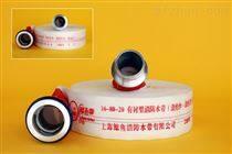 橡膠、聚氨酯消防水帶北京價格、參數