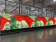 深圳LED顯示屏廠家/P3LED顯示屏報價/P3LED顯示屏價格多少錢一平方?LED顯示屏模組