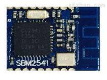 SBM2541蓝牙4.0 BLE单模模块