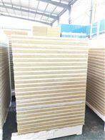 600*600玻纤岩棉一体吸音板 装修吊顶材料批销