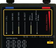 乌克兰PROTECT 1207i无线信号探测器有关单