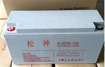汤浅蓄电池NP100-12天津一级销售