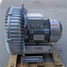 2QB510-SAH16养殖供氧设备用1.3KW漩涡高压风机