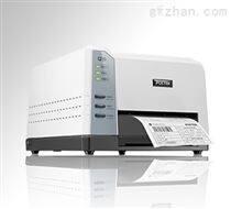 Q8/300商业级打印机