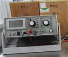高绝缘电阻测试仪供应商