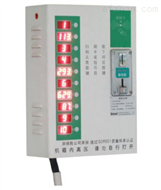 电瓶车充电桩运营管理系统