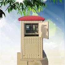 水电双计数据远传智能灌溉控制器