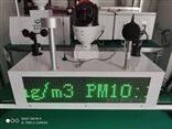 BRL-AQMS车载式空气微型站