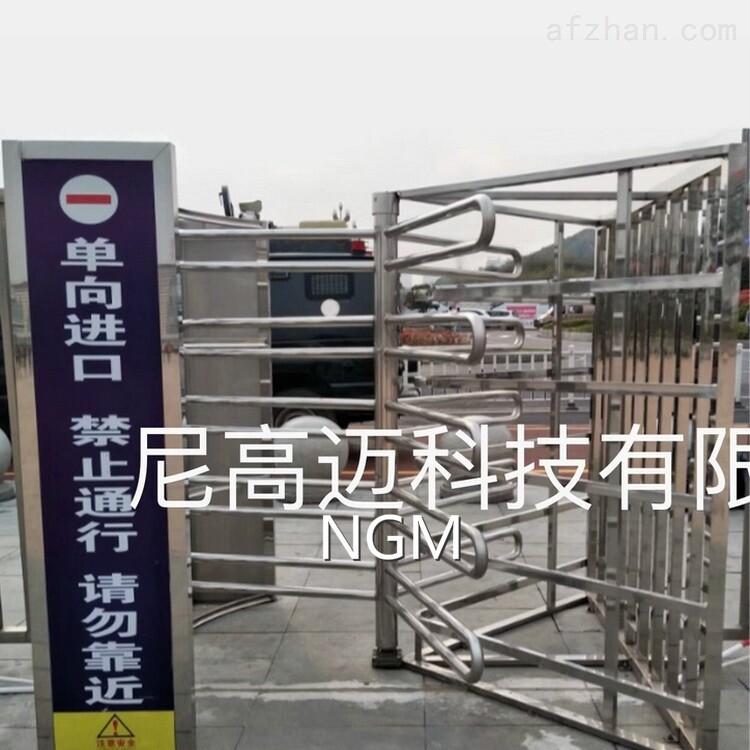 半封闭式单向门-机场车站梳状旋转闸