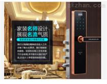 西安指纹锁-密码锁系列—红古铜