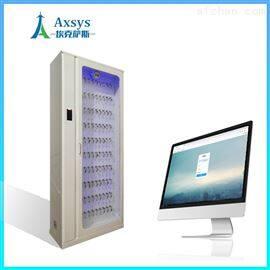 E-key4机场智能钥匙柜E-key4