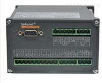BD-4EA/4M全电参量变送器