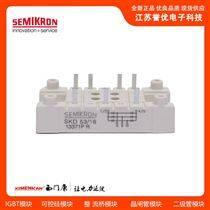 功率整流桥晶闸管模块 SKD53/16现货直销