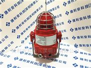 E2S BEXBGL2DPDC024BS2A1R/R防爆信号灯