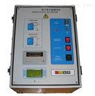 GF-7000 变频抗干扰介质损耗测试仪