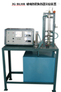 玻璃热管换热器实验装置