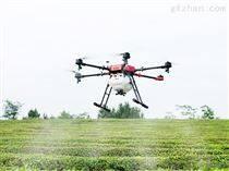 多旋翼植保無人機3W-TS-M410