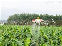單旋翼植保無人機3W-TS-H12A