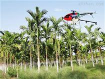 單旋翼植保無人機3W-TS-H10