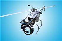 T50無人直升機系統
