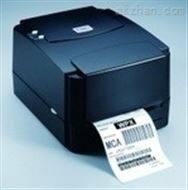 TSC TTP-243E條碼打印機